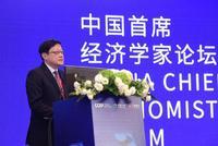 连平寄语首席经济学家:紧贴市场 深安政策 务实谋略