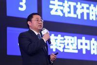 俞平康:大力推进人民币国际化 加强世界金融中心建设