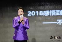 依文集团董事长夏华:企业家最大的智慧就是创新