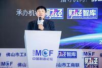 张燕生:大国博弈会推动改革开放