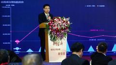 陈欣:董事会治理质量将反映在公司可持续发展质量上