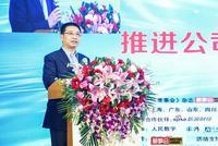 李冰:良好的公司治理是企业发展的重要的保障