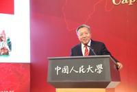 吴晓求:过去选上市公司太注重经验 不注重未来发展