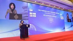 冯丽英:养老三支柱建设 应该注重金融产品研发创新