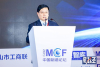 杨再平:金融业应从九方面创新 支持制造业转型升级