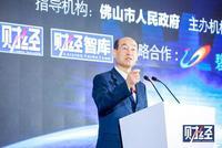 王忠民:制造业发展基于服务业 服务业价值高于制造业