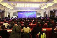 2018年度中国企业综合信用指数(CCI)在京发布