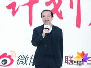 王大伟:想做一只安全小熊 教会孩子们