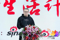 邓庆旭:聚合各方力量 为中国式美好生活助力加油