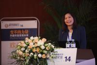 钟咏苓:中国深化金融改革和加大市场开放决心很坚定