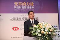 郑富仕:公募应在金融供给侧改革中强化责任担当