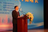 肖金成:中国区域经济50人论坛建立成员进退机制
