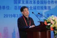 刘建兴:论坛社会影响力与政策影响力显著提升