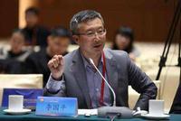 李国平:中国区域政策紧跟大局 各个时间重点不一样