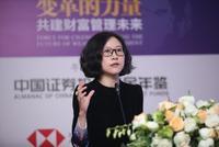 摩根资产管理王琼慧:资产配置不是实现收益最大化