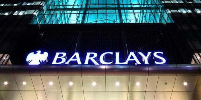 积极投资人施压 称巴克莱当前计划或迫使其募集资本
