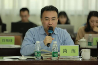 简洁:中国经济增长要回到技巧驱动 尊敬知识产权