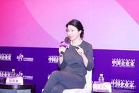 张红梅:从大的概念来说消费是在升级的