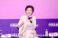 张海霞:中国消费者一面大肆采购奢侈品 一面拼多多