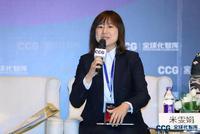 米雯娟:用科技连接全球的教育资源 让教育变得更好