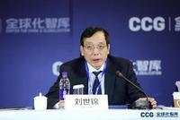 刘世锦:中美日本欧盟走向自贸区零关税是大概率事件