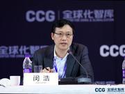 闵浩:尽快让产业产品标准向国际靠拢