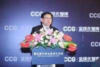 陈德铭:中国在参与全球治理中不要以老二自居