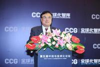 崔明谟:2018年中国利用外资情况取得良好成绩