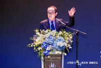 """张军谈深圳发展:""""特区""""是一道屏障 阻挡了有形之手"""