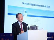 屠光绍:国际资产管理现新趋势 中国市场受到更多关注