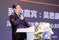 吴思康:深圳有条件成为粤港澳大湾区中的发动机