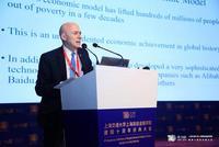 伦敦帝国理工学院金融及经济学教授Allen演讲