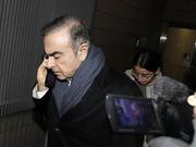 日产对戈恩提起刑事诉讼 指控其挪用公款