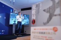 吴晓波:如果没有资本冲击 共享单车市场2年就会有序