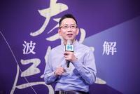 吴晓波:脱离这一点 王思聪同学创业都没那么容易