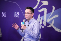 """吴晓波:创业是一条向""""死""""之路 要学会盲目乐观"""