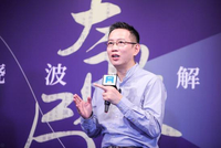 24日新浪商课|吴晓波答疑:谈微商、谈共享单车、谈996(演讲全文)