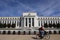美联储保持利率稳定 表示支出、通货膨胀已经放缓