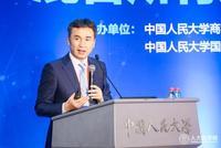 毛基业:八家央企连续14年业绩优秀的成功密码