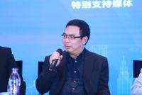 黄昌华:竞争中性原则对知识产权保护很重要