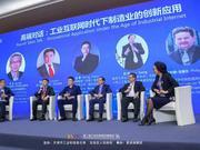 司良信:中国机械制作业和欧洲相比还有很大差距
