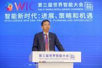 陈玉东:博世280家工厂在智能化转型 将节俭十亿欧元