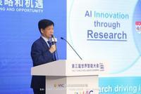 蓝钦扬:创新最好是由政府、企业和大学共动推动