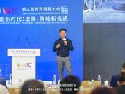 黄鼎隆:用商品辨认AI系统赋予企业百倍效率