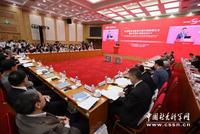 社科院经济研究所建所90周年国际研讨会在京举行