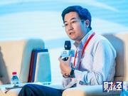 华夏新供给经济研究院院长王广宇演讲