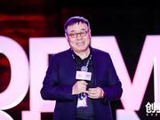 阎焱:中国创新还需要进行制度上的改革