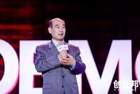 王忠民:5G时代科技创新将重构全球产业链与价值链