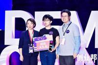 2019Demo China创新中国春季峰会美满举办