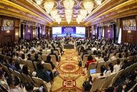 2019浦江创新论坛在沪开幕——科技创新新愿景新未来